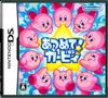 Kirby Mass Attack (JP)