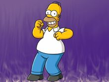 HomerU