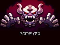 NecrodeusKirbyMassAttackScreenshot