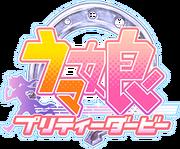 Uma Musume Pretty Derby Logo