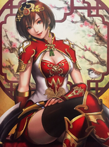 Sun Shangxiang Artwork (DW9)