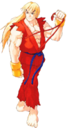 Ken Street Fighter Alpha artwork transparent