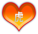 Tigzon collectibles items - The 虎 Heart