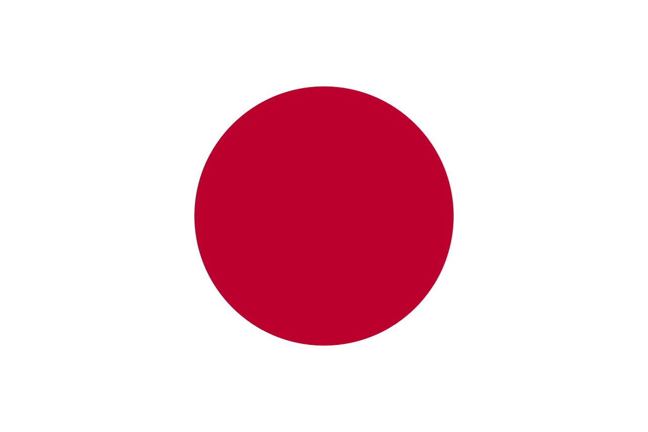 File:Flag of Japan.png