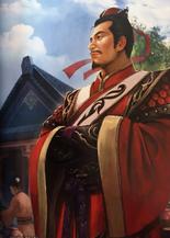 Lu Su Artwork (DW9)