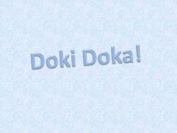 DokiDoka!log