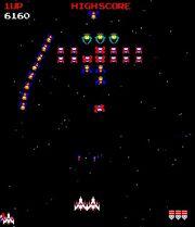 Galaga screenshot