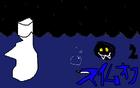 Penguin Divers 2 JP