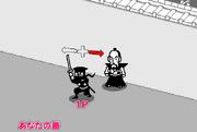 Ninja Arcade2-P