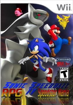 SSRPG4EEA Wii Boxart