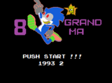 8 Grand Ma