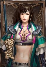 Xishi (DWB)
