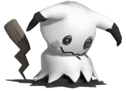 5.2.Shiny Mimikyu is tired
