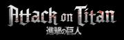 Transparent-logo-attack-on-titan-2