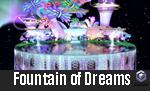 FountainofDreamsGCNSSBReborn
