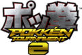 Pokkén Tournament 2 (ACL)