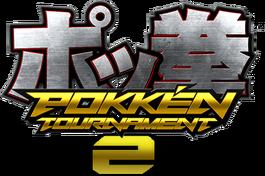 ACL-Pokken2 logo