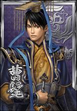 Cao Mao (DWB)