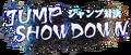 Jump Showdown