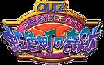 QuizNanairo-logo