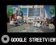 Googlestreetviewssb5
