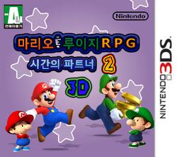 3DS Korean