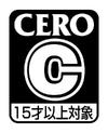 CERO C
