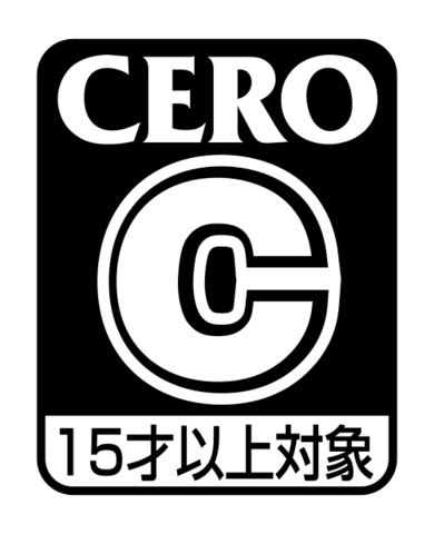 File:CERO C.png