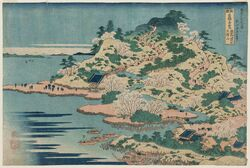 Settsu Province