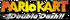 Mario Kart Double Dash logo DSSB