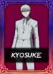 ACL Tome 57 character portal box - Kyosuke