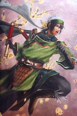 Guan Suo Artwork (DW9)