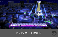 Prism Tower SSBA
