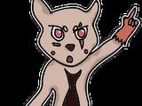 Kango (SG7)
