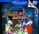 Sonic Adventure Battle 64