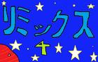 Remix 4 JP