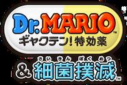 Dr Mario Miracle Cure JP logo