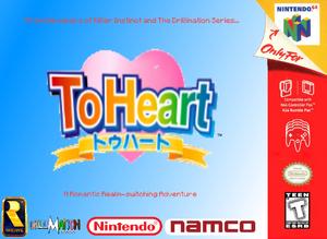 Toheart n64