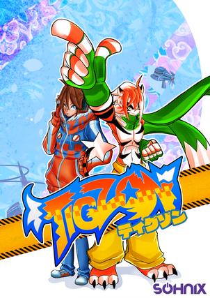 Tigzon - Japanese ver. Cover Art