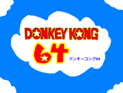 DK64 anime logo