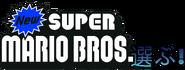 New Super Mario Bros. You Choose Logo