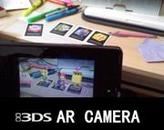 ARcamerassb5