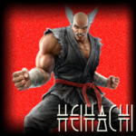 HeihachiBossBox