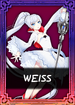 ACL Tome 57 character portal box - Weiss