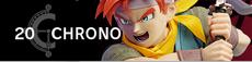 Chrono banner