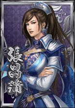Yang Huiyu - Actually Zhang Changpu (DWB)