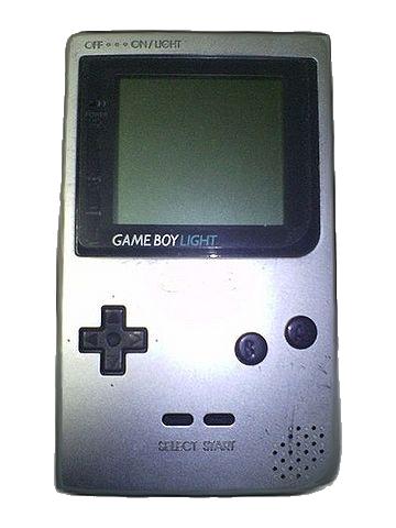 File:Game Boy.png