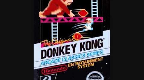 Donkey Kong - 25M
