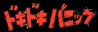 Yume Kōjō Doki Doki Panic Logo