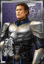 Du Yu - Actually Jiang Ban (DWB)